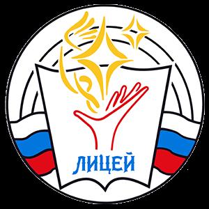 МБОУ лицей ст. Каневская